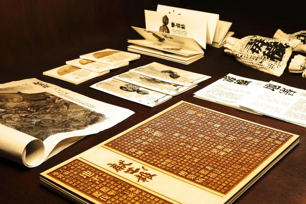 Yi-Hsuan LI, A Passionate Designer