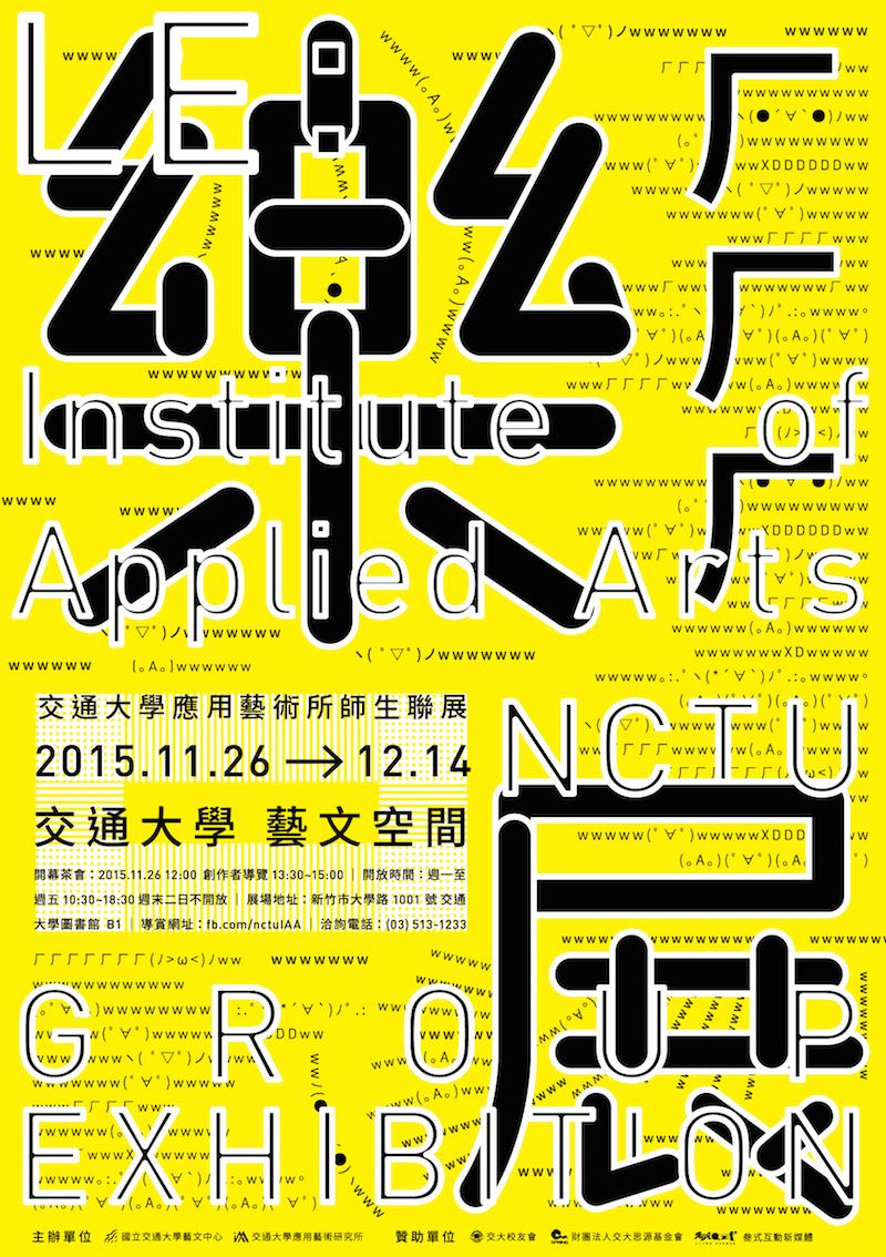 01_poster design