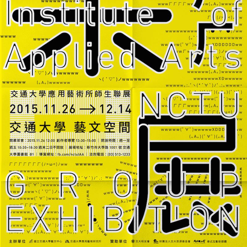 02_poster design_detailed
