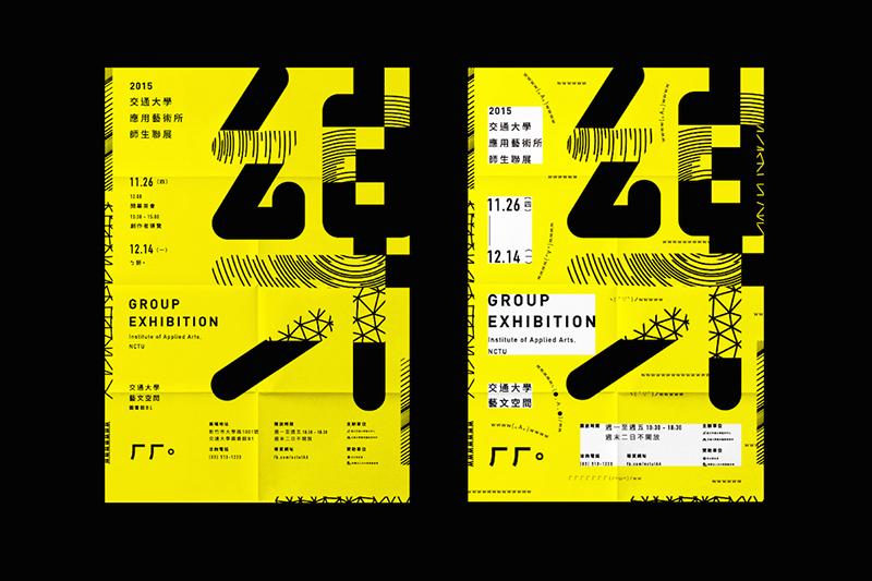 03_poster design_tyoe2