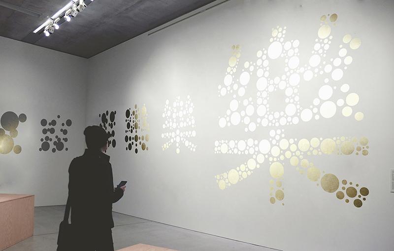 11_exhibition