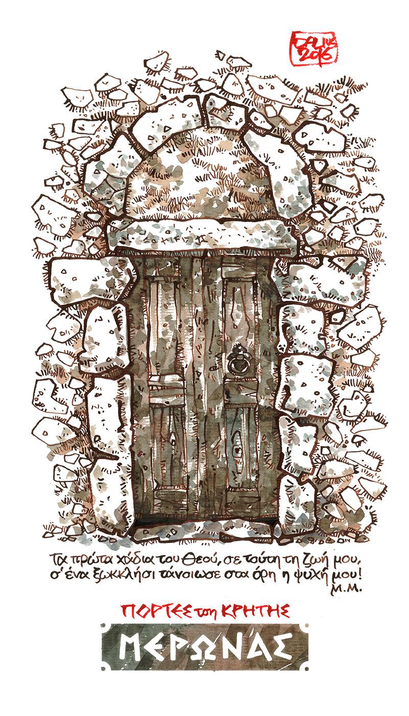 Cretan-Door-01