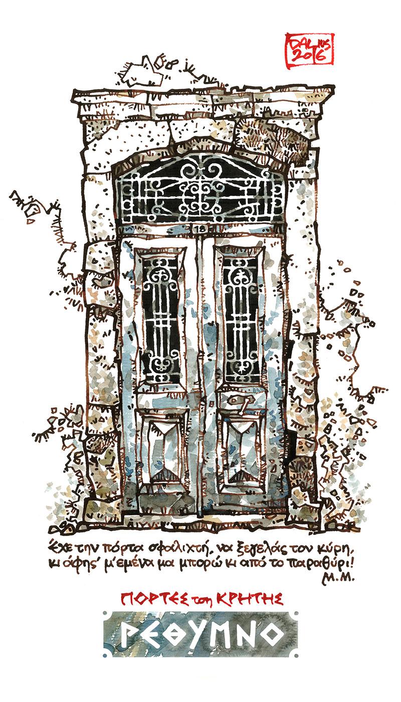 Cretan-Door-02