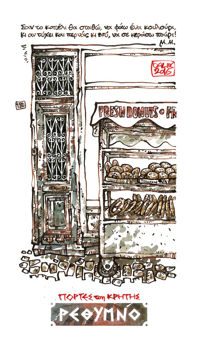 Cretan-Door-09