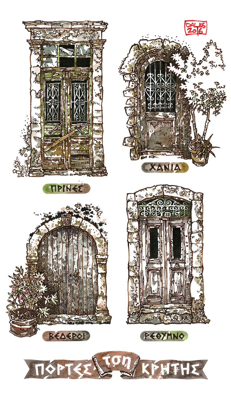 Cretan-Door-12