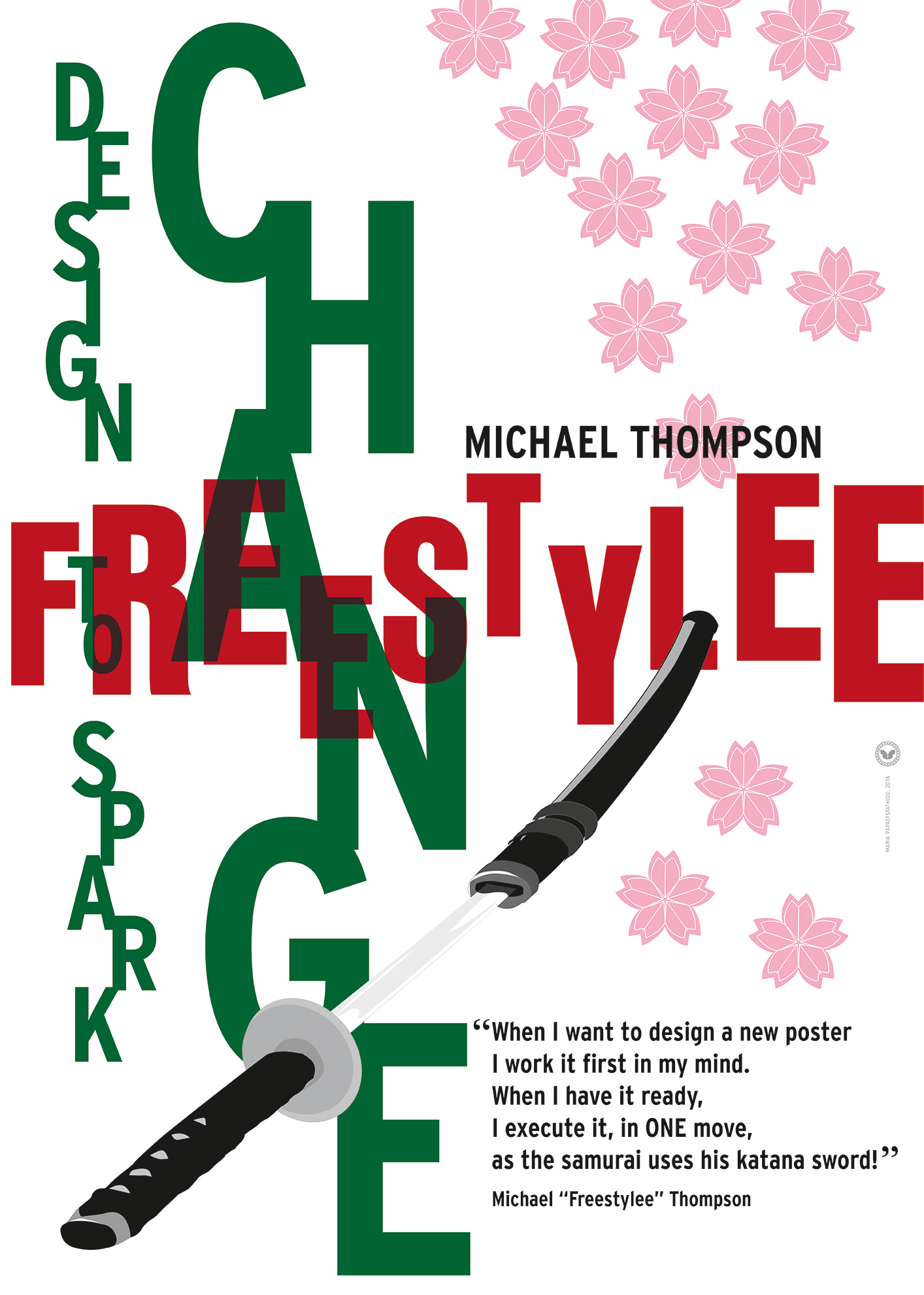 "Michael ""Freestylee"" Thompson, designed by his partner Maria Papaefstathiou"