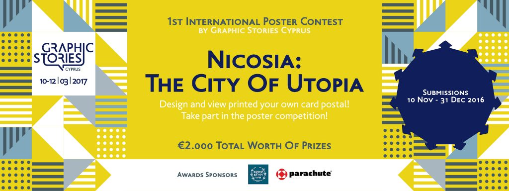 "Poster Call for Entries! ""Nicosia, the city of Utopia"" by Graphic Stories Cyprus"