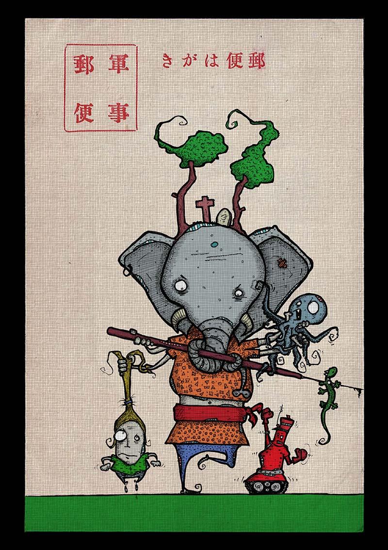ganesh envelop by Isko Deranged