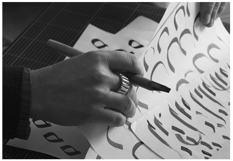 New Arabic Font Release by Parachute® | Graphic Art News