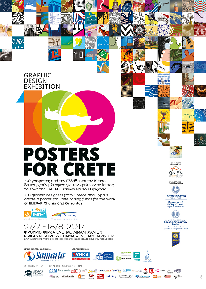 100 Designers - 100 Posters for Crete