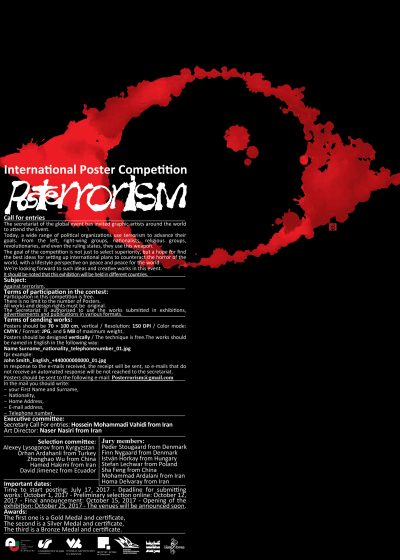 POSTERRORISM – Call for entries