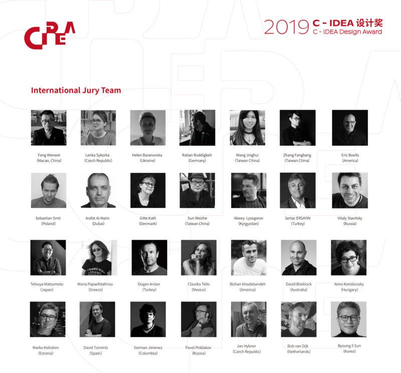 C -IDEA DESIGN AWARD 2019 Intl. Jury Team